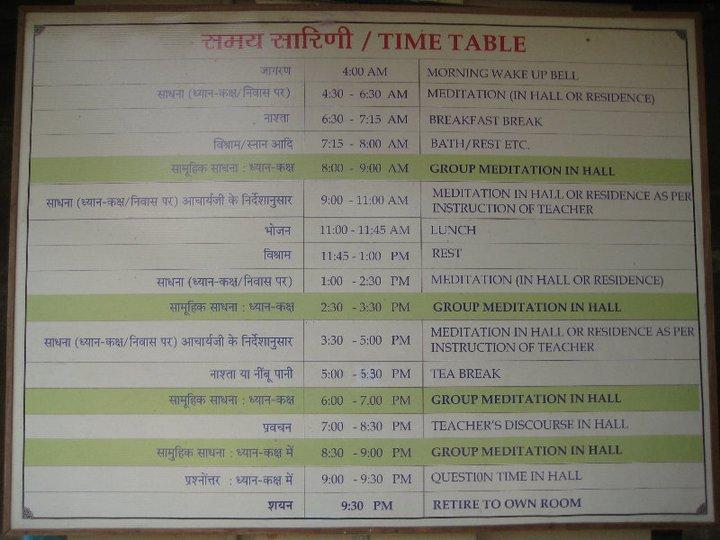 My 10-day Vipassana Course at Igatpuri (India) (1/5)